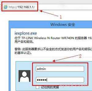 路由器默认IP地址怎么改?TP-Link路由器默认IP地址修改