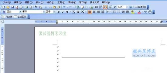 在word文档中如何编辑线段图?