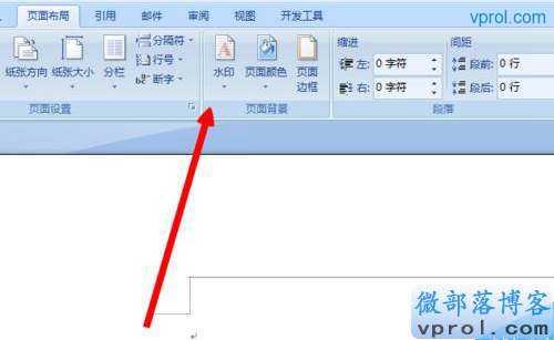 word文档怎样添加水印?