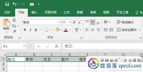 Excel行列怎么置换,Excel置换行列的方法