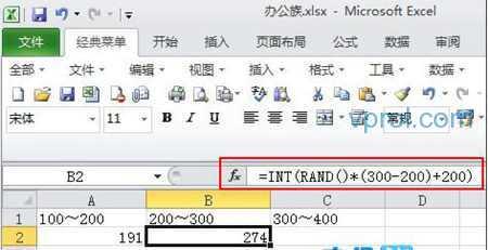 excel中的rand函数运用