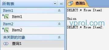 如何合并多个Excel工作表?使用Access巧妙合并多个Excel文件