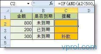 excel公式多条件的判断、查找、求和、计算平均值
