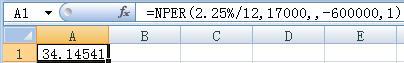 用EXCEL函数:NPER,每期投入相同金额,固定利率,计算投资金额期数