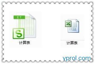 如何利用Office软件打开et格式的文件呢?
