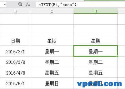 Excel根据日期算出星期几