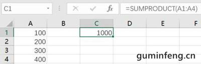 SUMPRODUCT函数简单求和