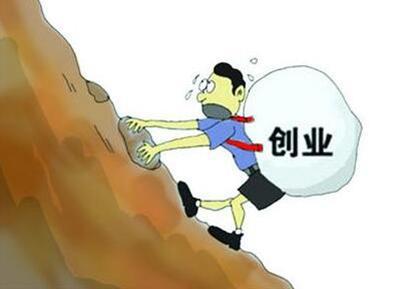 中国式老板6大缺点,不加以改掉,创业失败的可能就是你了!