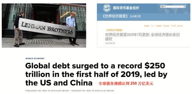 经济危机不可避免 一篇文章带你了解「康波周期」