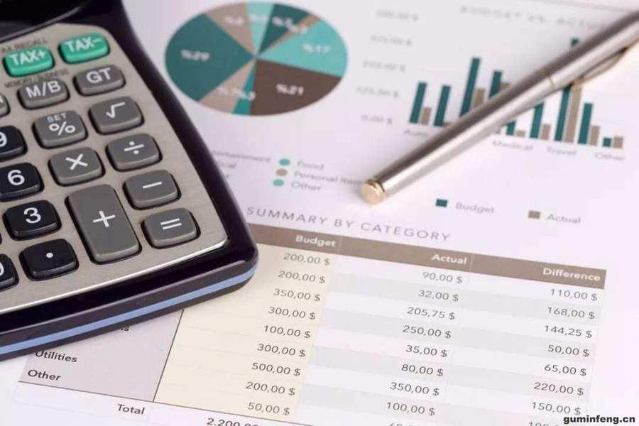 会计实务案例解析—工业企业人工成本的归集与分配
